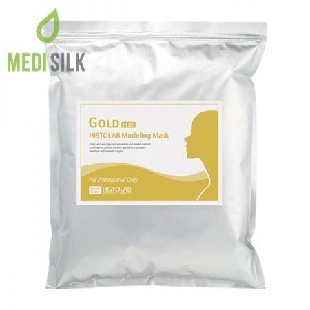 Basic Science Gold Plus Modeling Mask