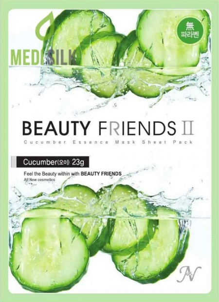 Beauty Friends - Cucumber Face Mask