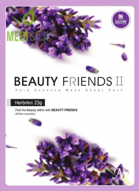 Beauty Friends - Herbal Face Mask