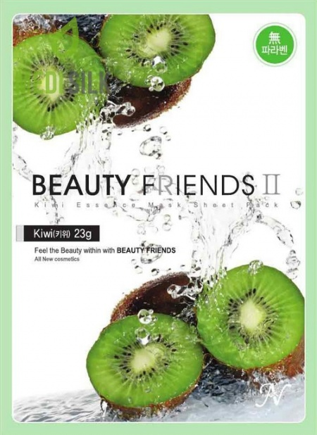 Beauty Friends - Kiwi Face Mask