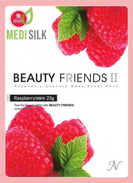 Beauty Friends - Raspberry Face Mask