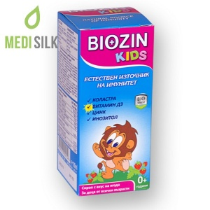 Biozin Kids Colostrum Syrup