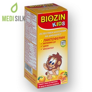 Biozin Kids Lactoferrin Syrup