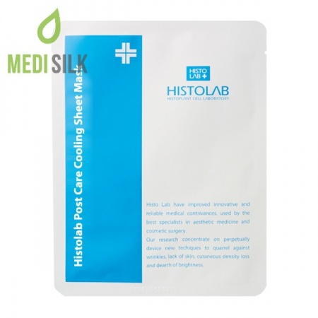 Post Care Cooling Sheet Mask