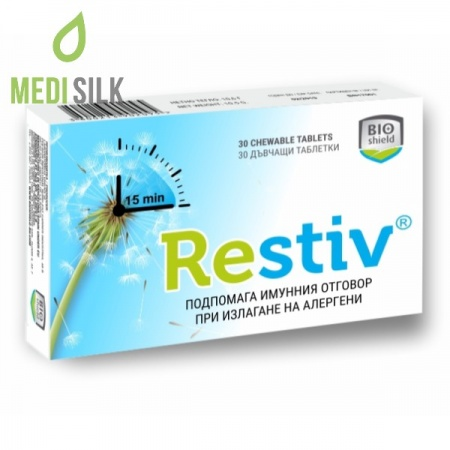 Restiv Anti-allergy Chewable Tablets